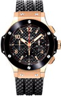 Hublot All Black 301.PB.131.RX
