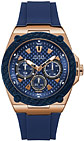 Guess Sport W1049G2