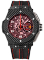 Hublot Ferrari Carbon Red Magic 401.QX.0123.VR