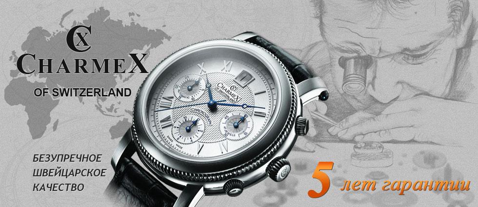 Швейцарские часы от официального дилера. Акции 1e59a9590c75a